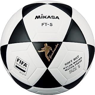 MIKASA FT-5 Pro FIFA - Balón de voleibol