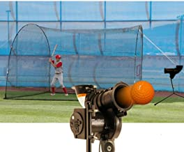 Heater Sports Trend Sports Starting Pitcher and Home Run Cage
