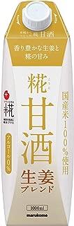 マルコメ プラス糀 米糀からつくった糀甘酒LL 生姜ブレンド 【国産米100%使用】 1000ml×6本