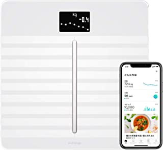 Withings WBS04 Body Cardio Heart Health and Body Composition Wi-Fi Scale, White