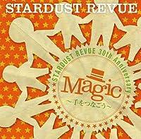 Magic~手をつなごう~ (初回限定盤)