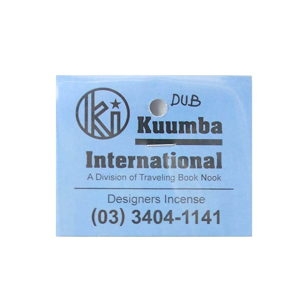 予算プレゼント伝導KUUMBA INTERNATIONAL クンバ インターナショナル incense MiniStick