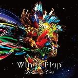 Wings Flap 歌詞
