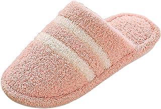 Urban CoCo Women's Winter Stripe Non-Slip Plush House Slippers