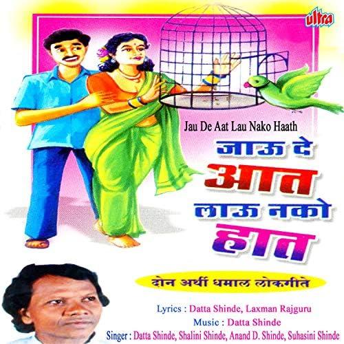 Suhasini Shinde, Priya Mayekar, Shalini Shinde, Anand Shinde & Datta Shinde