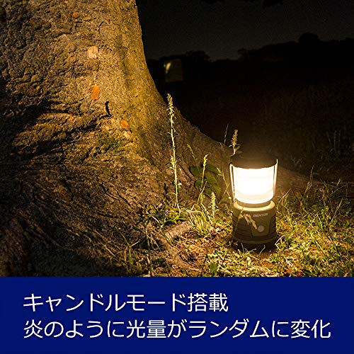 【Amazon.co.jp限定】GENTOS(ジェントス)LEDランタン【明るさ1000ルーメン/実用点灯11-240時間/3色切替/防滴】エクスプローラーEX-109D防災あかり停電時用ANSI規格準拠