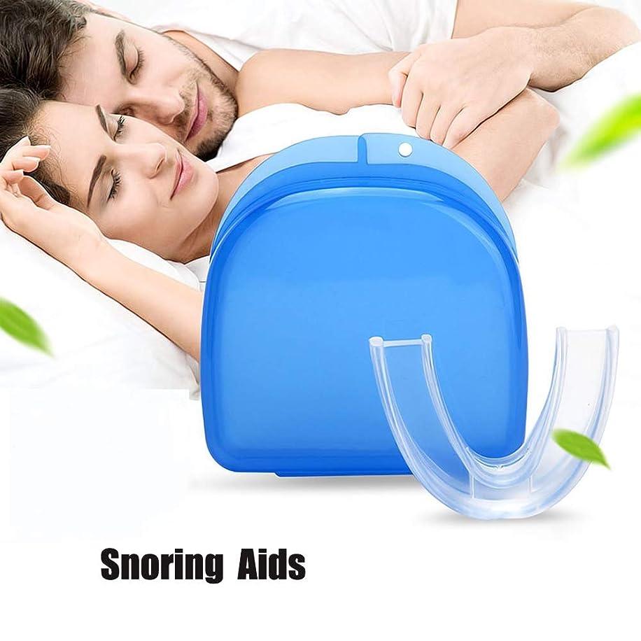 保存する攻撃的タール安全なシリコーンアンチいびき、いびき止めソリューション品質ツール睡眠とハーモニーライフ健康睡眠ツール、3個