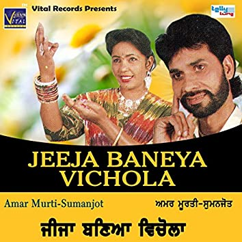 Jeeja Baneya Vichola (feat. Sumanjot)