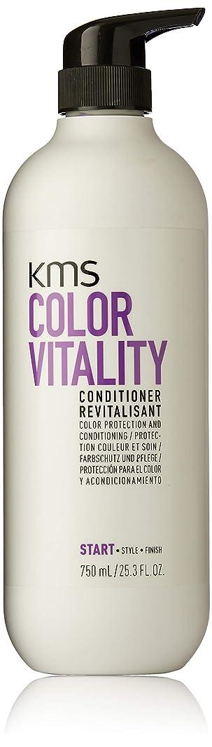 パッケージいらいらする正規化KMSカリフォルニア Color Vitality Conditioner (Color Protection and Conditioning) 750ml/25.3oz並行輸入品