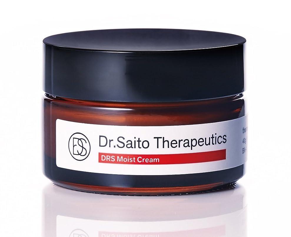 キャプション飲料蒸発する日本機能性医学研究所 Dr.Saito Therapeutics「DRS保湿クリーム」40g
