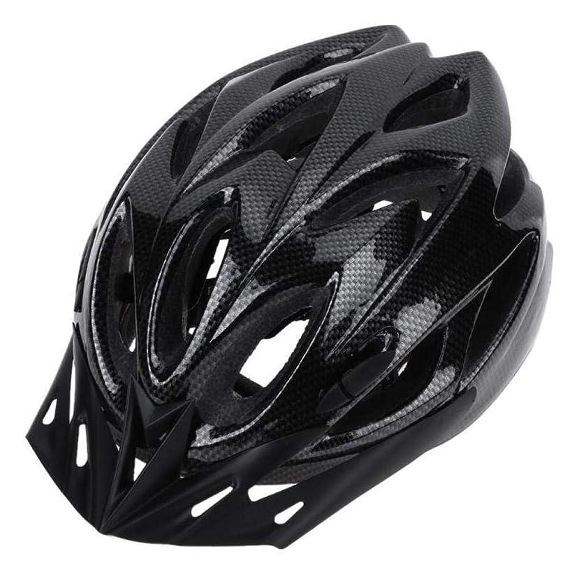 掃除まどろみのある地下鉄ZKAIAI 安全な道路 ヘルメット自転車サイクリング自転車サイクリングヘルメット乗馬ギアバイクヘルメットアクセサリーブラック55Cmx61Cm