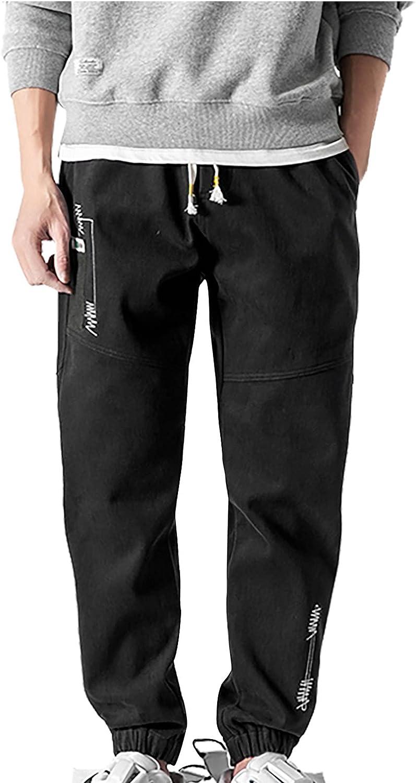 Zainafacai Men's Ranking TOP17 Cargo Max 87% OFF Pants Quick Dry Pant Drawstring Tactical