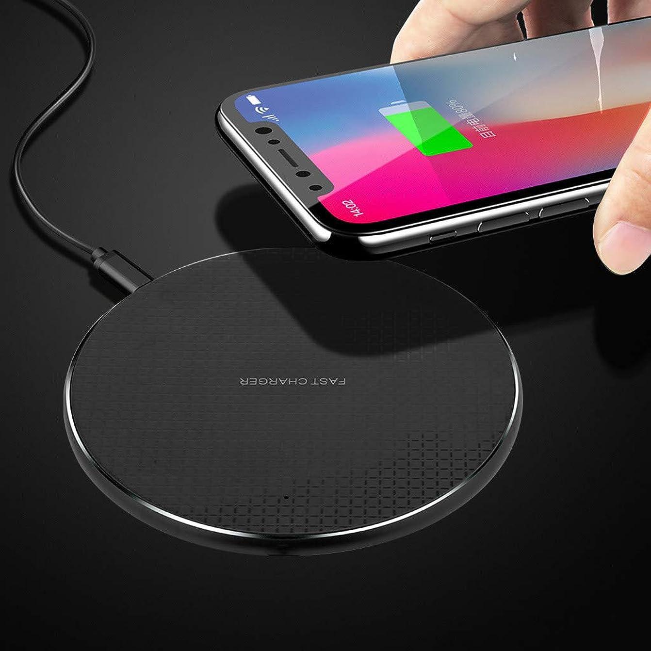 暫定の彼ら有利メタル急速充電ワイヤレス充電器 iPhone用サムスンのための超薄型の金属充電チーワイヤレス急速充電パッド 軽量ポータブル (ブラック)