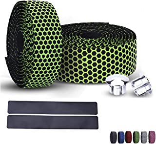 BNVB Bike Handlebar Tape 2Pcs Per Set with Bar Plugs, Superior Breathable Non-Slip Silicone Bar Tape for Road Bike Handle bar