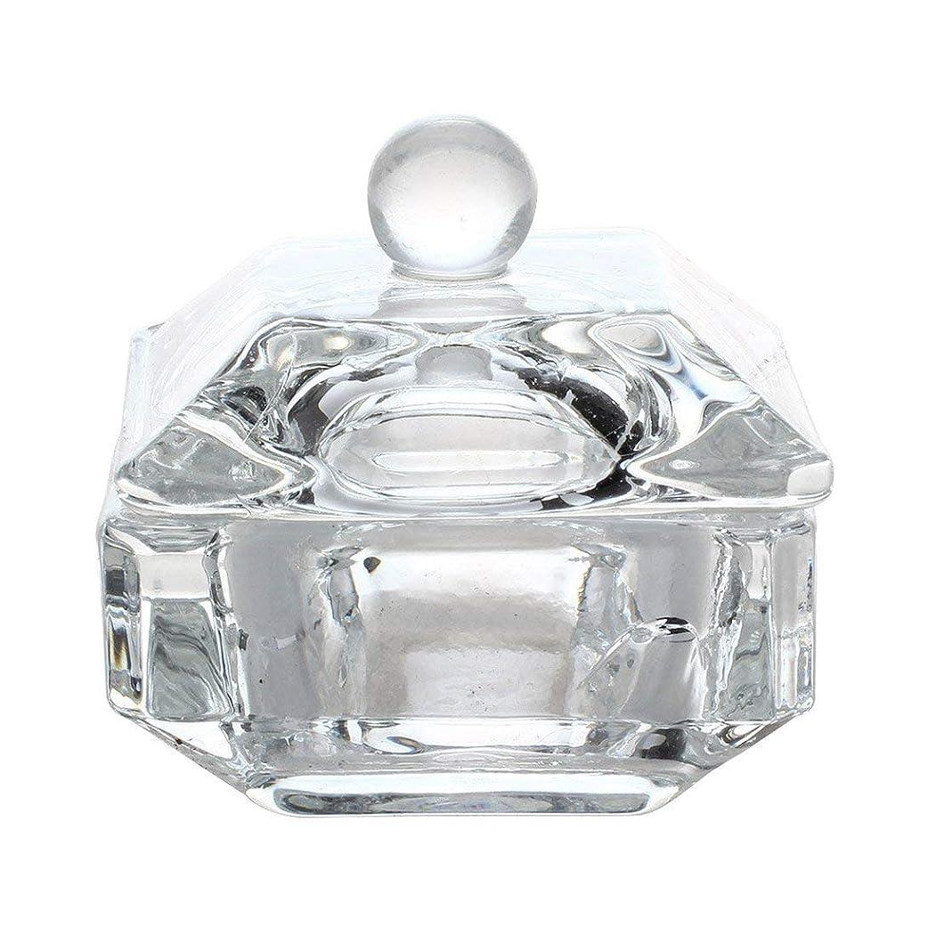 ファンブル苦しみキャップ1st market プレミアム品質1ピース新しい用液体パウダーツールクリスタルDappenディッシュネイルアートアクリル