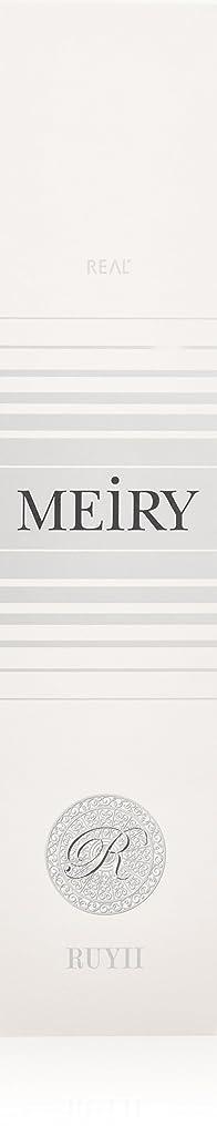 拮抗火山神社メイリー(MEiRY) ヘアカラー  1剤 90g 5C/7