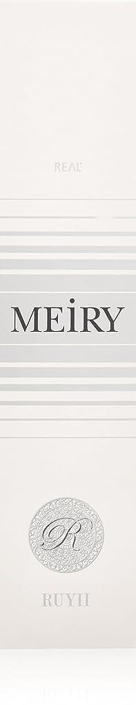 男らしさ機械掃くメイリー(MEiRY) ヘアカラー  1剤 90g 7N