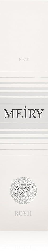 存在する船カップルメイリー(MEiRY) ヘアカラー  1剤 90g 9G