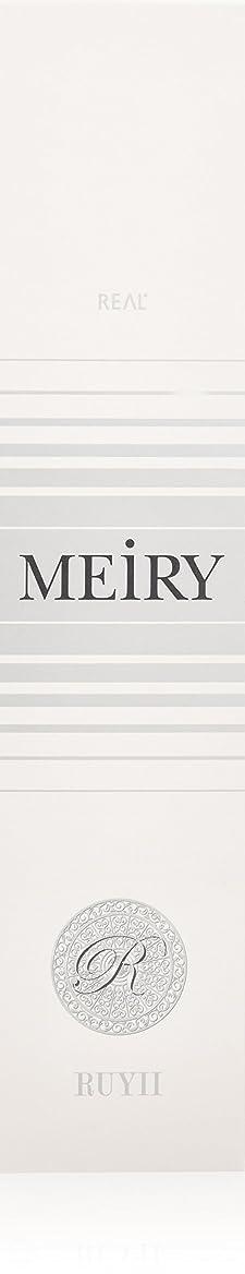 着飾るエレメンタルに応じてメイリー(MEiRY) ヘアカラー  1剤 90g 5C/7