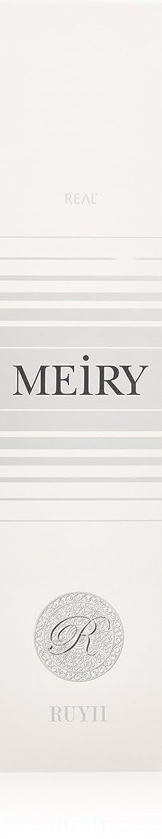 多様体組み込む高度メイリー(MEiRY) ヘアカラー  1剤 90g 9P