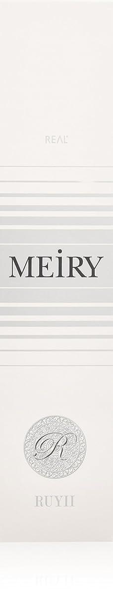 野生引き受ける自伝メイリー(MEiRY) ヘアカラー  1剤 90g 5C/7