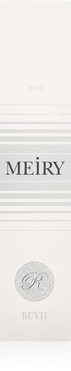厚さ分子順応性メイリー(MEiRY) ヘアカラー  1剤 90g 9R