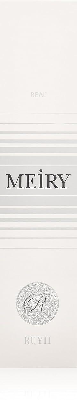 克服するベンチ夕食を作るメイリー(MEiRY) ヘアカラー  1剤 90g 9A