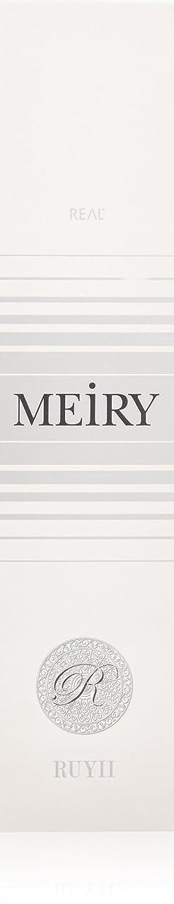 楽しい絶対の晩ごはんメイリー(MEiRY) ヘアカラー  1剤 90g 5C/7