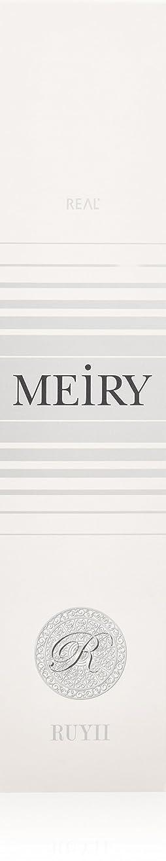 レンダーラオス人撤回するメイリー(MEiRY) ヘアカラー  1剤 90g 9P