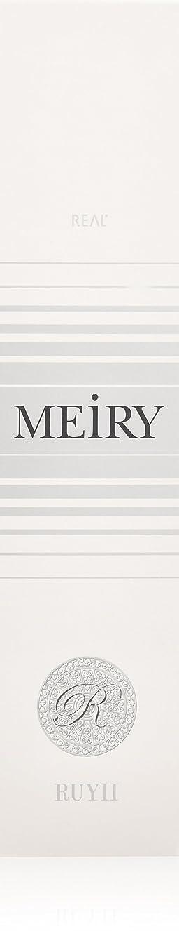 上昇太鼓腹とティームメイリー(MEiRY) ヘアカラー  1剤 90g 6B/8