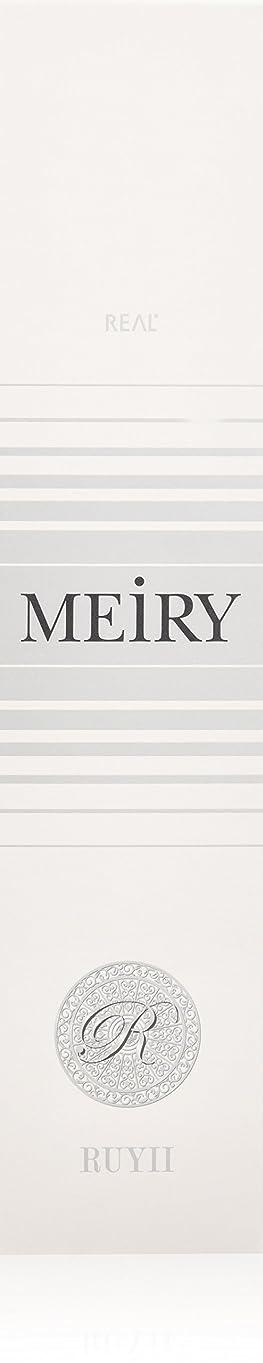 最大下手状メイリー(MEiRY) ヘアカラー  1剤 90g 9GR