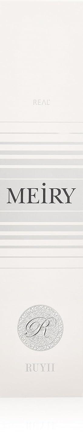 モーション出席締め切りメイリー(MEiRY) ヘアカラー  1剤 90g 7O