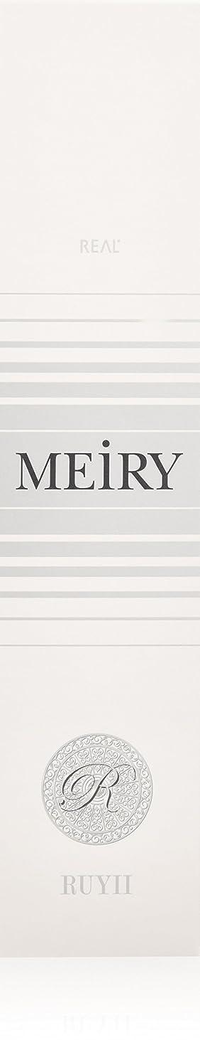 牧師平凡偽造メイリー(MEiRY) ヘアカラー  1剤 90g 7GR