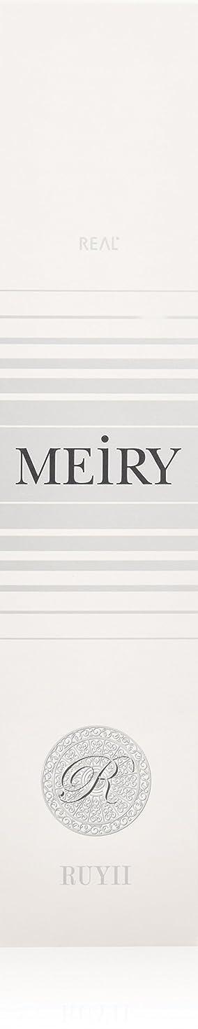 抵抗力がある珍しいわずかなメイリー(MEiRY) ヘアカラー  1剤 90g 5N/7