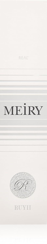 リンス貪欲枯れるメイリー(MEiRY) ヘアカラー  1剤 90g 7OL
