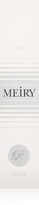 カヌー休暇調査メイリー(MEiRY) ヘアカラー  1剤 90g 9G
