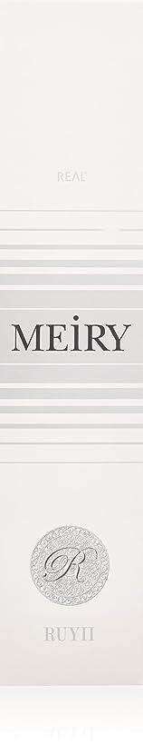 インシデント立場日常的にメイリー(MEiRY) ヘアカラー  1剤 90g 5N/7