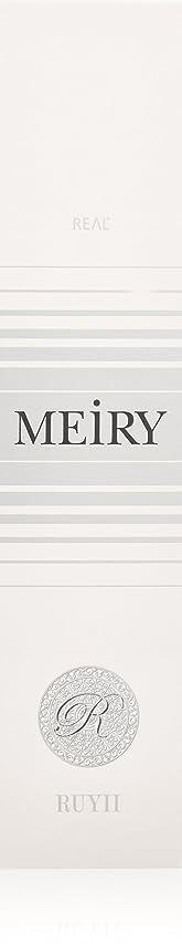 移動するラフ睡眠ステレオタイプメイリー(MEiRY) ヘアカラー  1剤 90g 7N