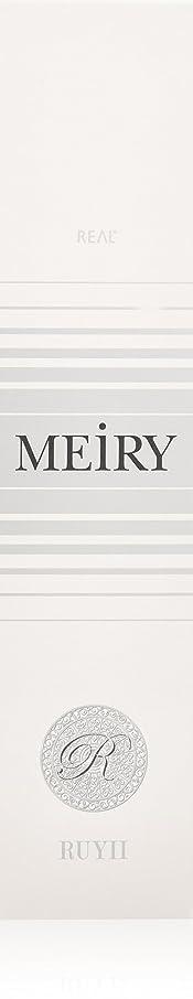 スライスガラス知るメイリー(MEiRY) ヘアカラー  1剤 90g 9GR