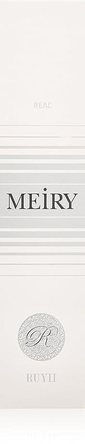 共産主義ピカソ奴隷メイリー(MEiRY) ヘアカラー  1剤 90g 7C