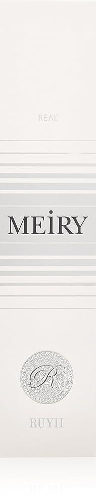 コットンコットンミットメイリー(MEiRY) ヘアカラー  1剤 90g 9G