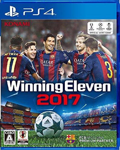 ウイニングイレブン2017 - PS4