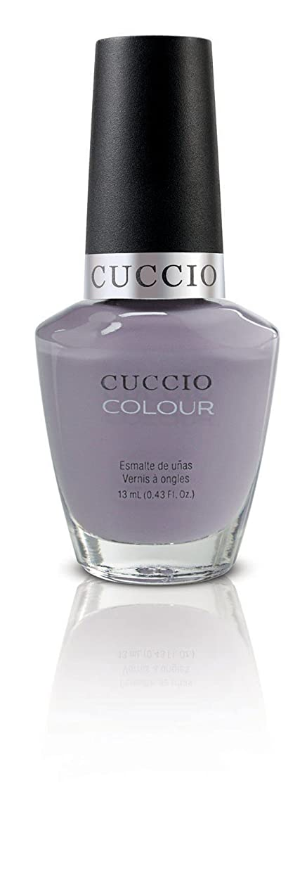 ミニチュアベイビー鉄Cuccio Colour Gloss Lacquer - Soul Surfer - 0.43oz/13ml