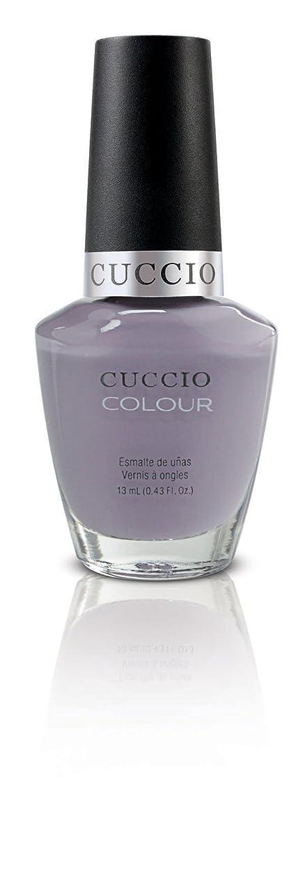 マンモス伝える聖歌Cuccio Colour Gloss Lacquer - Soul Surfer - 0.43oz/13ml