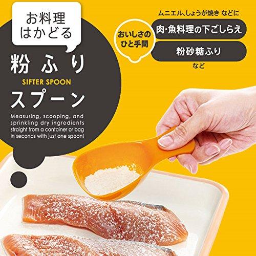 マーナ(MARNA)お料理はかどる粉ふりスプーンレッドK630R