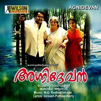 Agnidevan (Orginal Motion Picture Soundtrack)