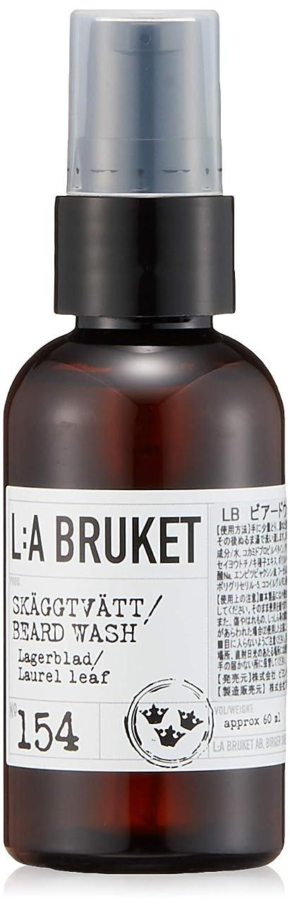 岩サラダ理解するL:a Bruket (ラ ブルケット) ビアードウォッシュ (ローレルリーフ) 60ml