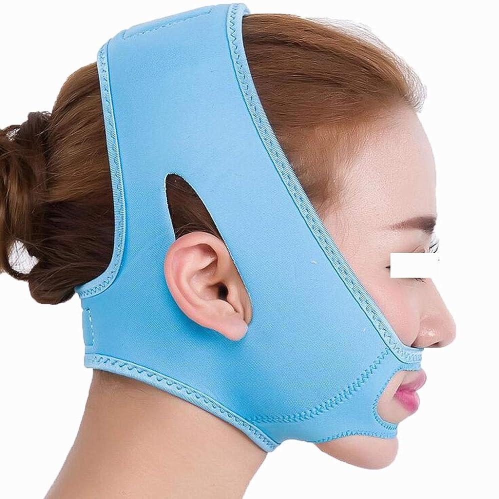 時代遅れ短命特別に人気のスリープフェイスマスク - 包帯のマッサージ師のあごvフェイスクローズフェイスリフトフェイスマスク