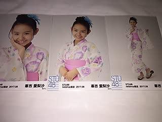 STU48 2017 8月 netshop限定 生写真 浴衣 3種コンプ 峯吉愛梨沙