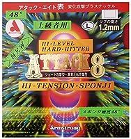 Armstrong(アームストロング) アタック8 48度タイプ L粒 ハードヒッター向け (黒 厚 6182
